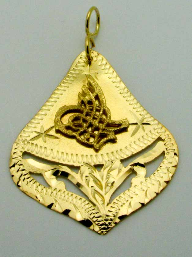 15406 21K YELLOW GOLD ISLAMIC PENDENT